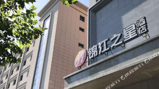 Jinjiang Inn Select (Baoji Jing'er Road Railway Station)