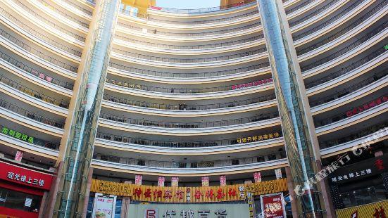 Daiyungui Hotel
