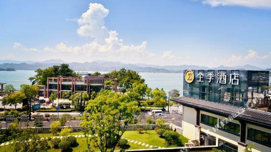 JI 호텔 천도호 관광지구지점