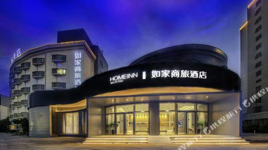 Motel 168 (Shanghai Jinshajiang Road Daduhe Road Metro Station)