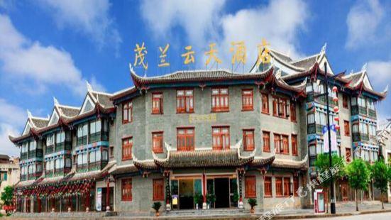 Maolan Yuntian Theme Hotel