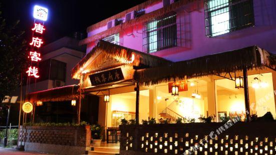 Q+ Tangfu Inn