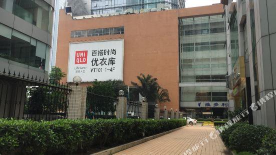 Ditie Zhijia Apartment Guangzhou Tianhecheng