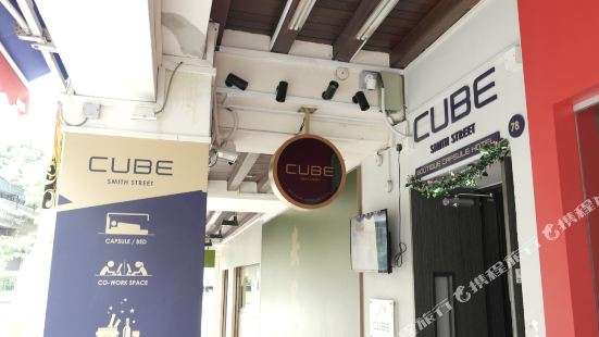Cube Boutique Capsule Hotel @ Chinatown (SG Clean)