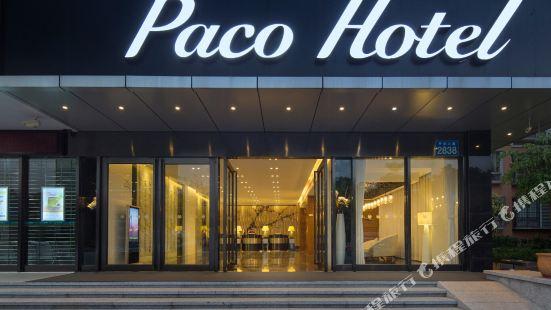 Paco Hotel (Guangzhou Kexuecheng Luogang Wanda Plaza)