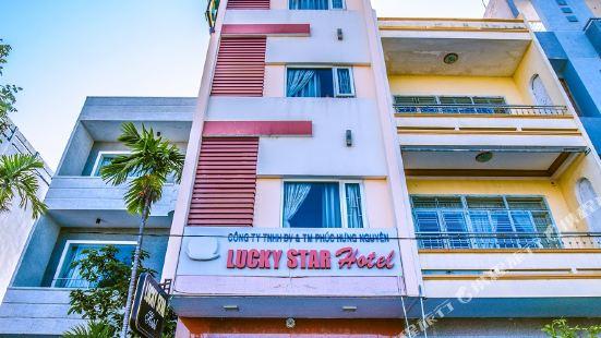 Lucky Star Hotel Da Nang