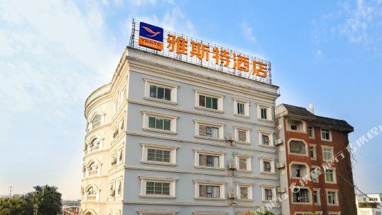 Yeste Hotel (Nanning Beihu North Road)