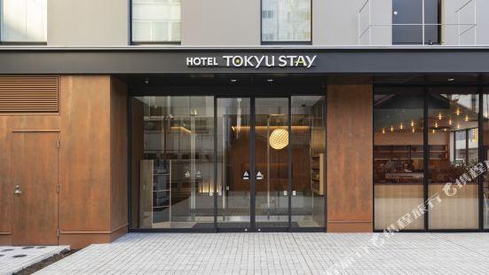 東急stay札幌酒店