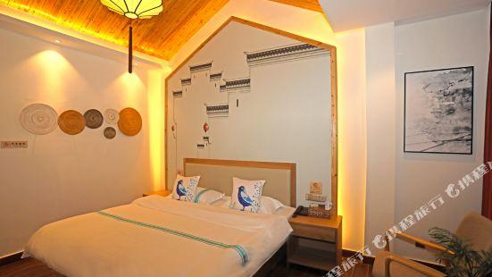 黃山慕舍酒店