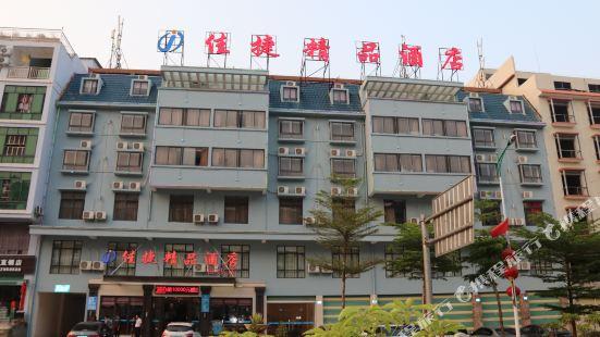 Jiajie Inn Baisha Bus Terminal Station Branch