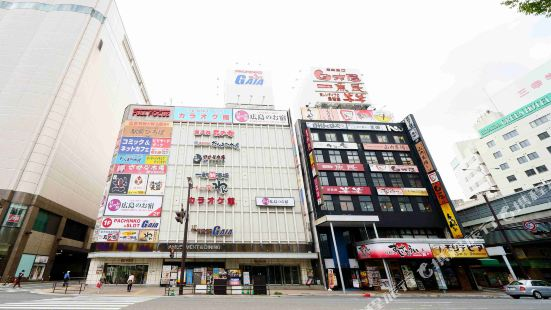 Hiroshimano-Oyado
