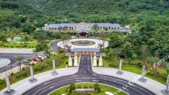Xiangqiao Luyuan Hotel
