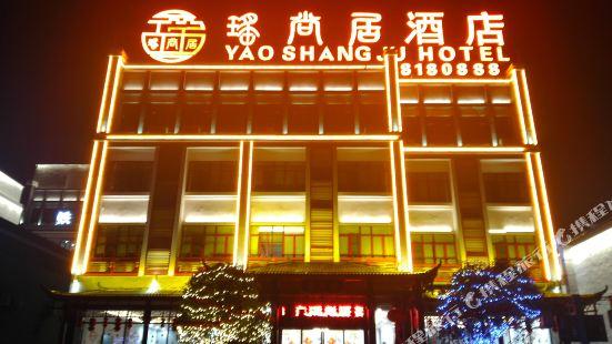 Yaoshangju Hotel