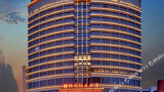 헝나 인터내셔널 호텔