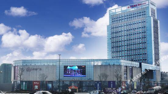 이비스 호텔 두장옌