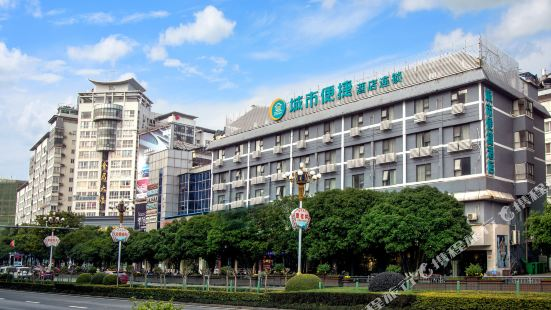 City Convenience Inn Guilin Center Department Store