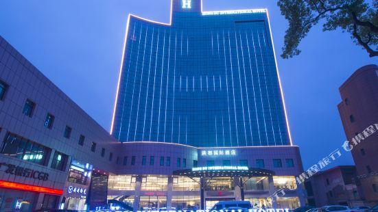 南昌洪都國際酒店