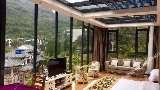 만둔 호텔
