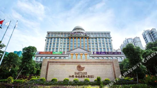 Yutong International Hotel