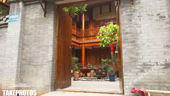 Qionglai Huajian Shuli Inn