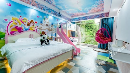 雅安長紅親子精品酒店