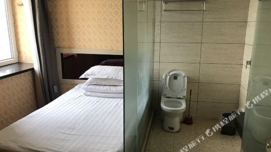 Harbin Guangxia Express Hotel