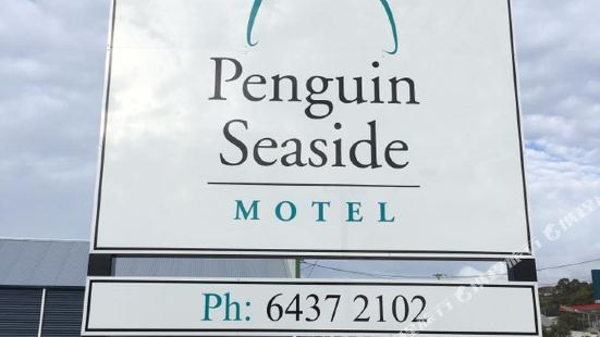 Penguin Seaside Motel