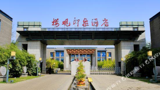 Louguan Yinxiang Hotel