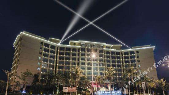 Dapeng Zhongzhou International Hotel