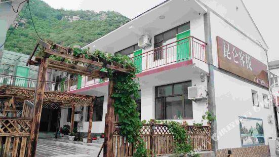 Kunlun Inn
