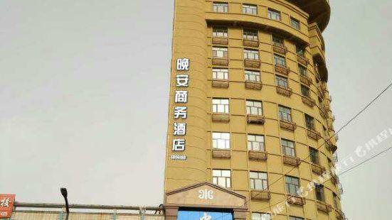 松原晚安商務酒店