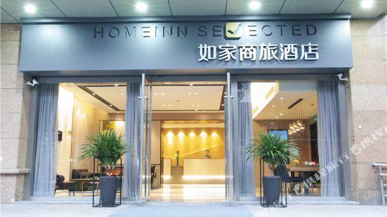 Home Inns Selected (Suzhou South Renmin Road Tuanjie Bridge Metro Station)