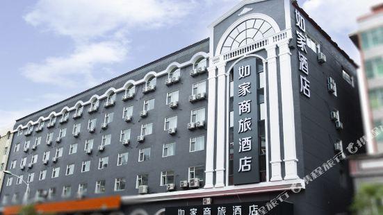 如家商旅酒店(黑河中央大街步行街店)