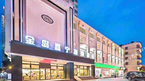 Jindao Jianing Seaview Hotel