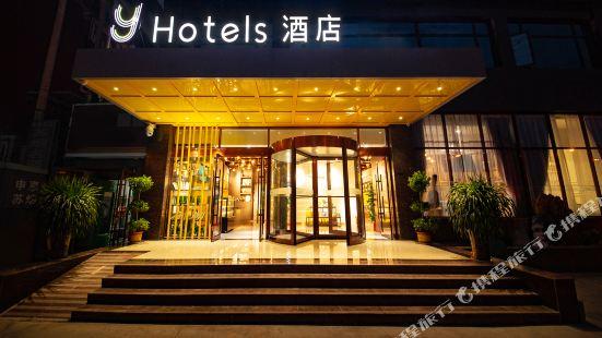 Y酒店(邳州瑞興路桃花島店)