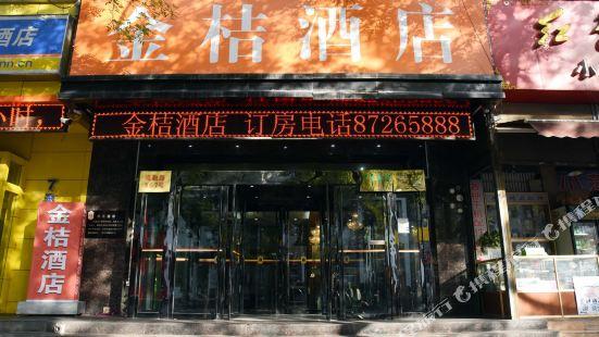Jinju Hotel