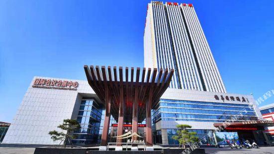 Quehua International Hotel