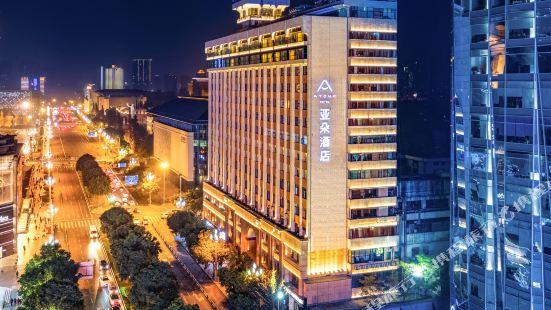 아투어 호텔 쓰촨 춘시루 톈푸광장 지하철역지점