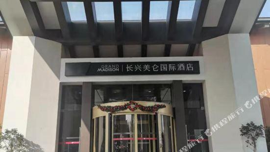 Changxing Ramada Parkview Hotel