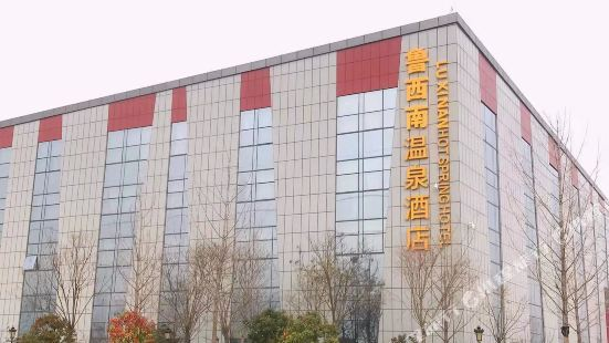 luxinan Hot Spring Hotel
