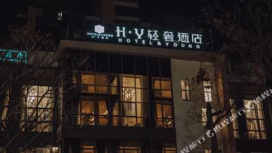 H · Y Light Luxury Hotel