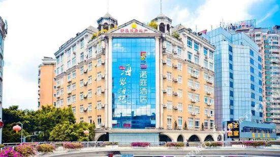 Loft Inn Shanguan Pedestrian Street Jinkang Bridge Branch
