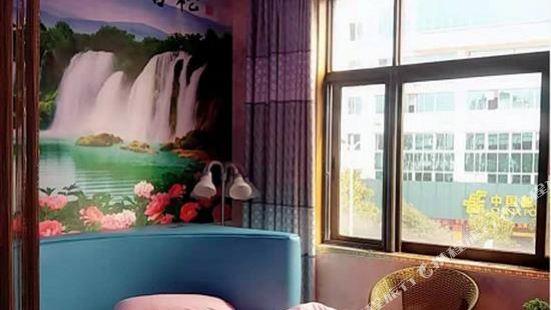 黃山金茂源主題酒店
