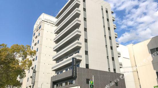 Hotel Live Max Hiroshima Heiwa Koen-Mae