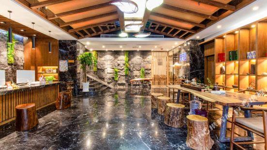 Qizhu Shiguang Hotel