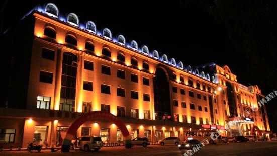 伊春新昊商務酒店