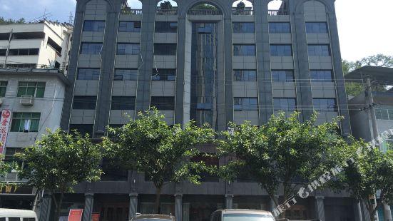彭水宏業酒店