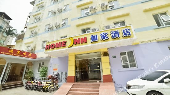 Home Inn (Xiamen University Nanputuo Temple)