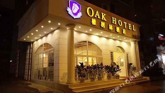 Oak Hotel (Chengdu Jiuyanqiao)