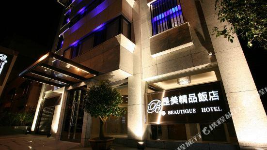 Beautique Hotel